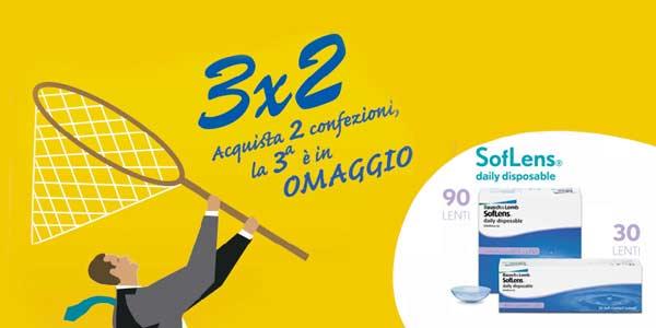 3x2 omaggio